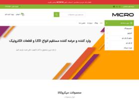 microkala.com