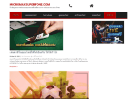 micromaxsuperfone.com