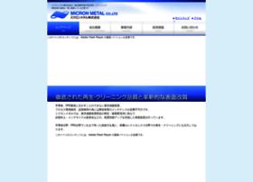 micron-metal.com