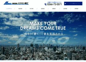 micron-seiko.co.jp
