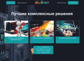 micronet-rostov.ru