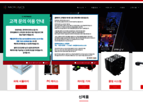micronics.co.kr