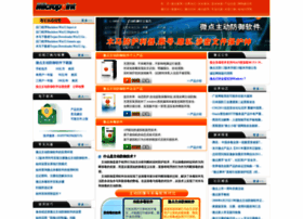 micropoint.com.cn