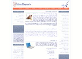 microrayaneh.com