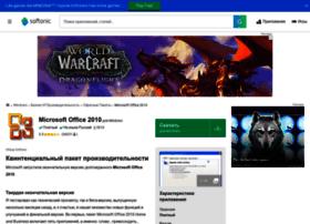 microsoft-office-2010.ru.softonic.com