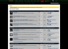 microsoft.stratege.ru
