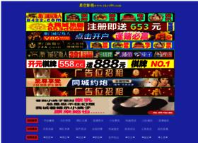 microsoftosttopst.net