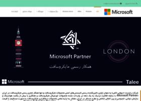 microsoftpersia.com