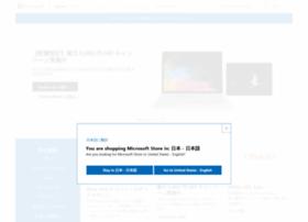 microsoftstore.jp