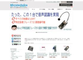microtechnica.net