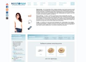 microushi.com.ua