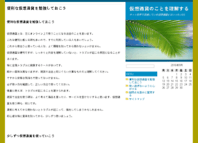microweby.info