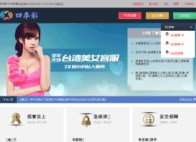 mid-china.com