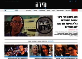 mida.org.il