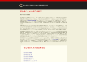 middlestart.org