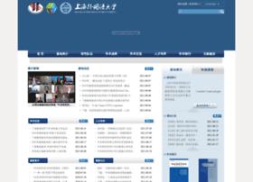 mideast.shisu.edu.cn