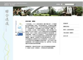midesign.hkendian.com
