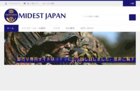 midest.jp