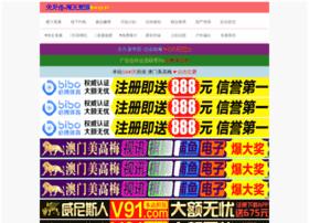 midiariocristiano.com