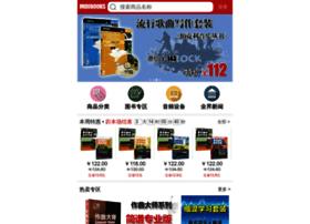 midibooks.net