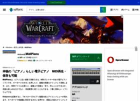 midipiano.softonic.jp