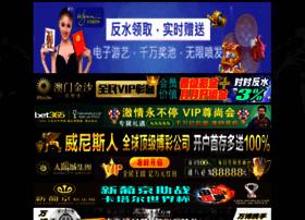 midland-ecig.com