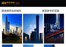 midland.com.cn