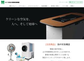midori-bunen.com