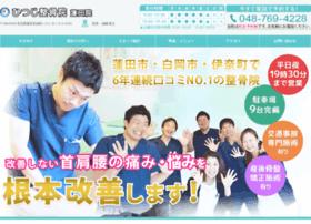 midoricyou-ota.com