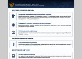 Midpass.ru