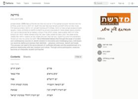 midreshet.org.il