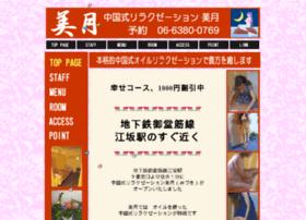 miduki-osaka.com