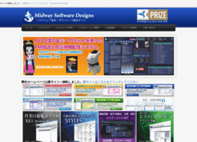 midway-software.net