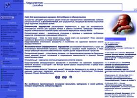midwifery.ru