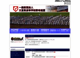 mie-kouyaren.org