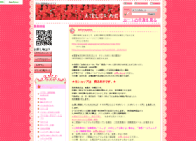 mie.shop-pro.jp