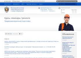 mieen.ru