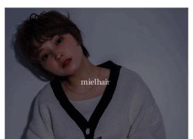 mielhair.com