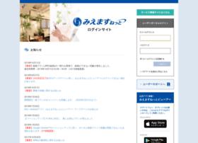 miemasu.net