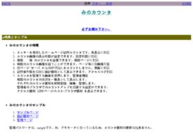 mierk.jp