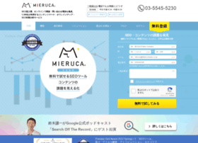 mieru-ca.com