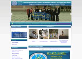 miest.org.ua