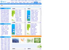 mifang.org