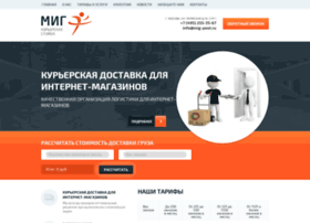 mig-post.ru