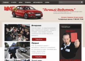 migcars.ru