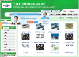 mightway.gkzhan.com