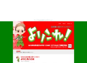 miginaga.uijin.com