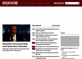 mignews.co.il