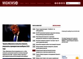 mignews.com