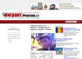 migrant.ferghana.ru